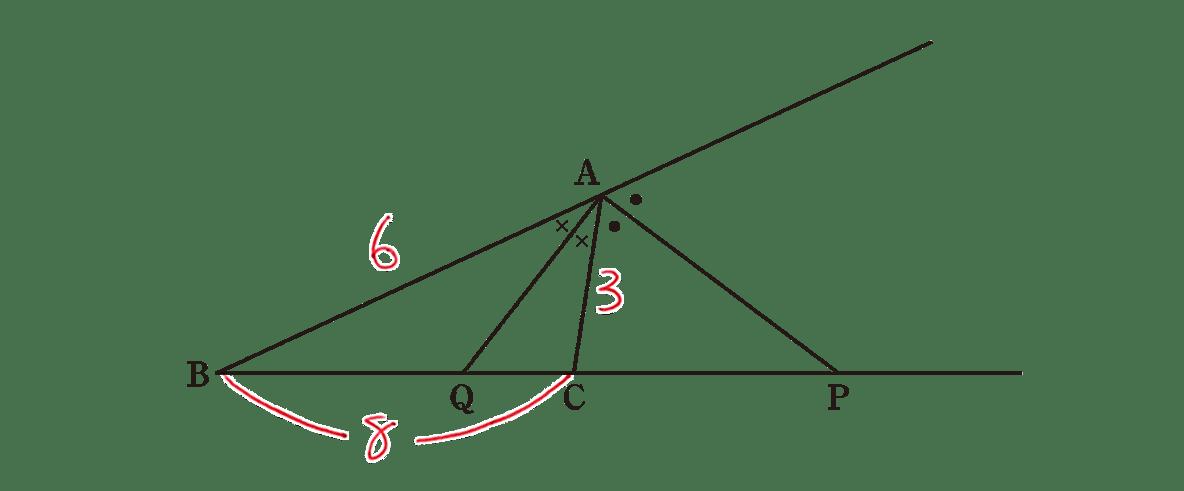 高校数学A 図形の性質6 練習 問題の図に数字を書き込んだもの