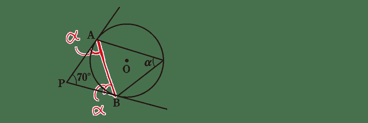 高校数学A 図形の性質29 練習の答え 問題の図に角度などを記入したもの