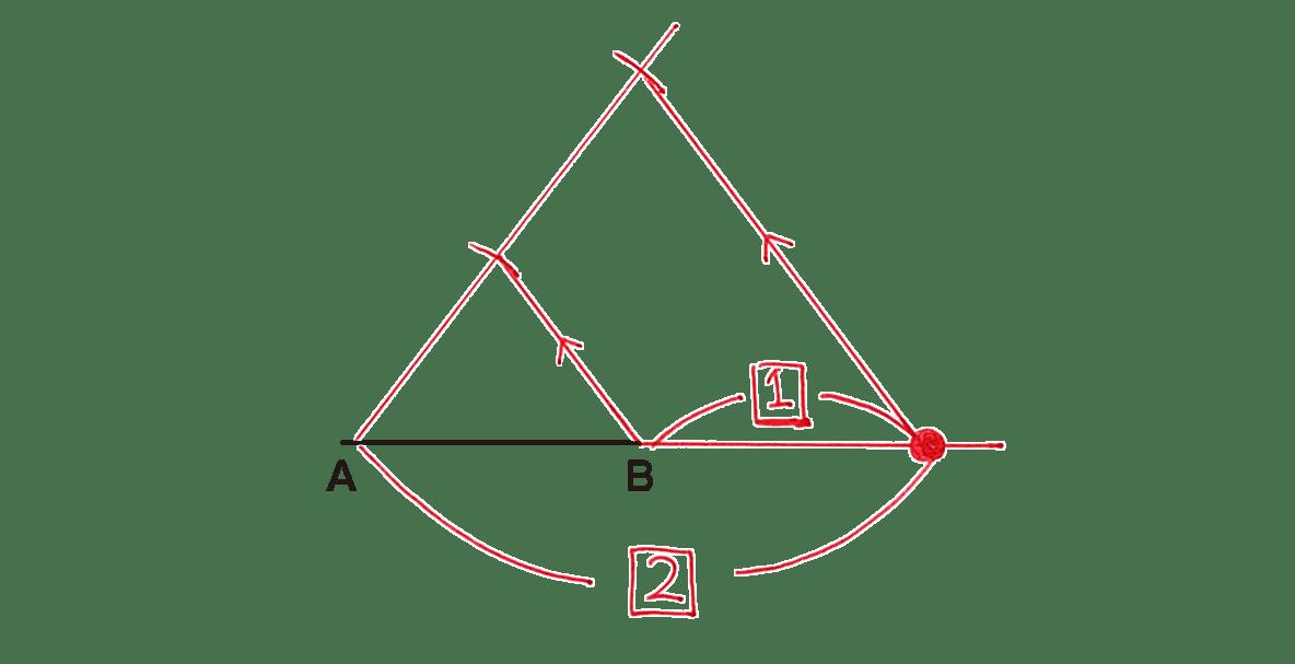 高校数学A 図形の性質40 例題の答え