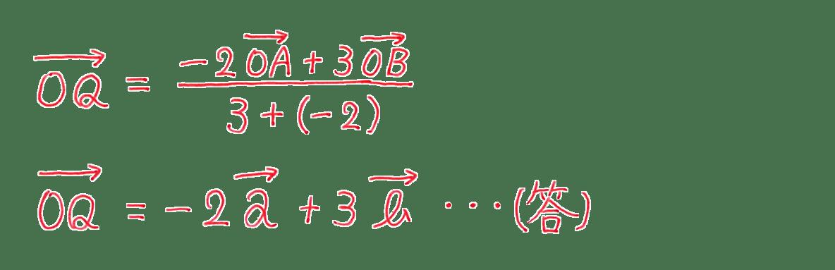 高校数学B ベクトル18 練習 答え