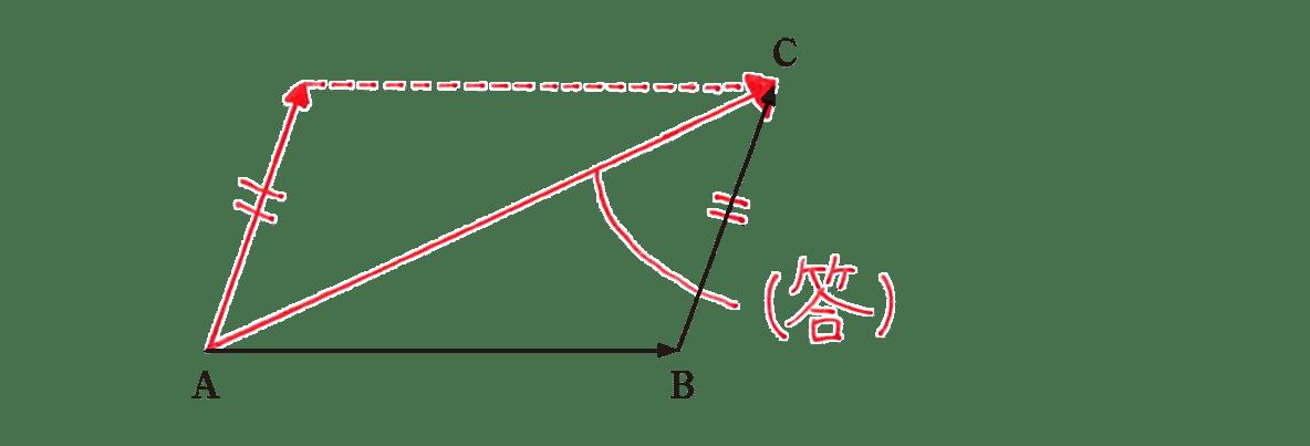 高校数学B ベクトル2 練習 答え