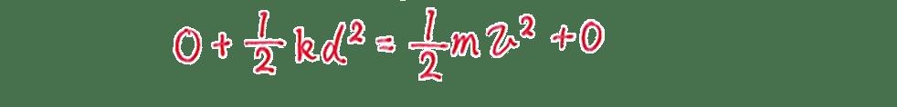 高校物理 運動と力57 練習2 図の下側2−3行目