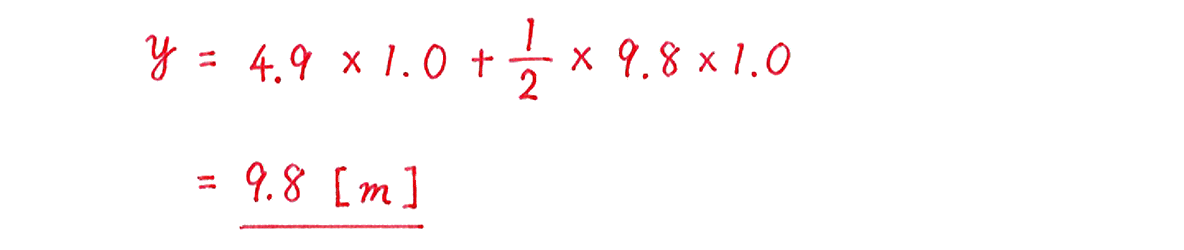 運動と力11の練習 (2)の式と答え