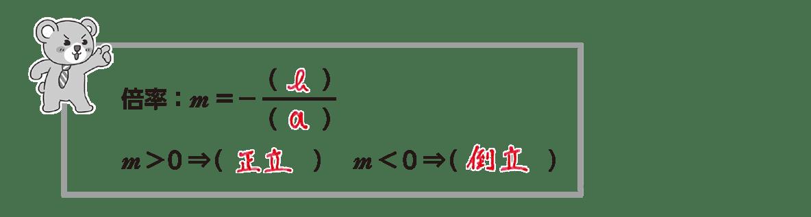 波動24 ポイント2 2~3行目