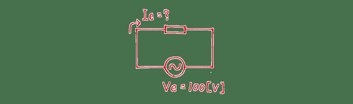 高校物理 電磁気53 練習 (1) 図
