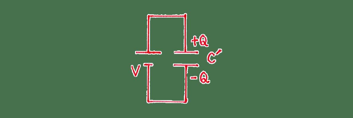 高校物理 電磁気18 練習 (2) 右の図