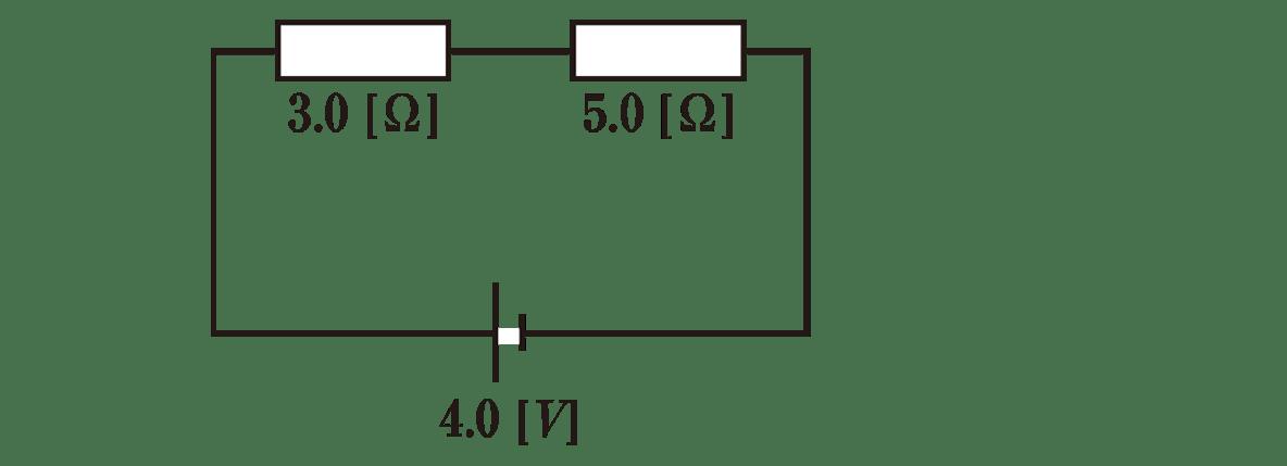 高校物理 電磁気27 練習 図