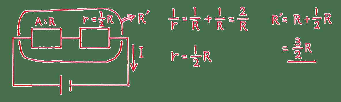 高校物理 電磁気28 練習 (1)解答すべて