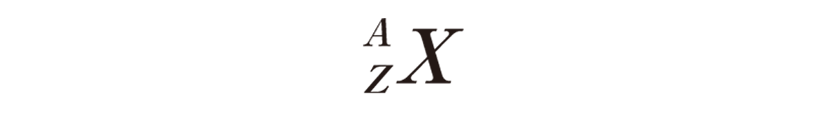 高校物理 原子12 ポイント1 図の左側のA,Z,Xの文字