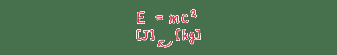 高校物理 原子15 練習 (1) 解答1行目左半分