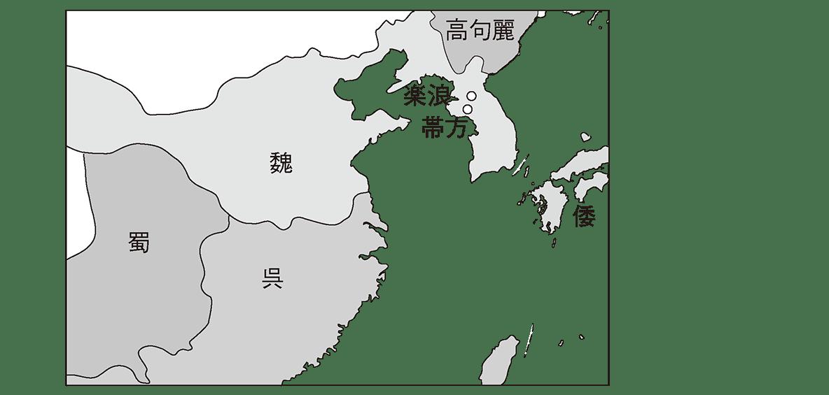 弥生時代の政治2 ポイント1 地図のみ