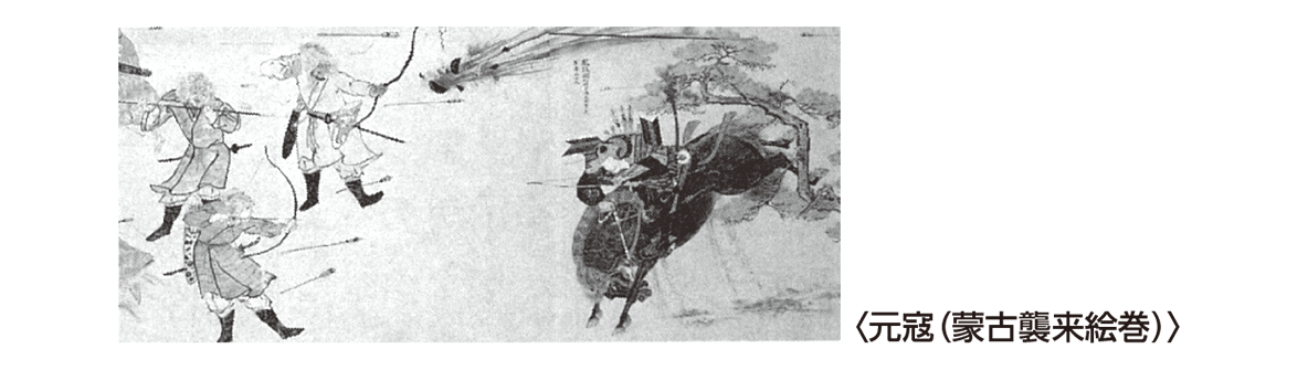 中世16 ポイント2 左ページ下部の蒙古襲来絵巻