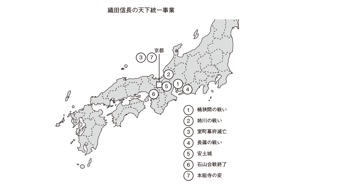 近世4 ポイント1 地図