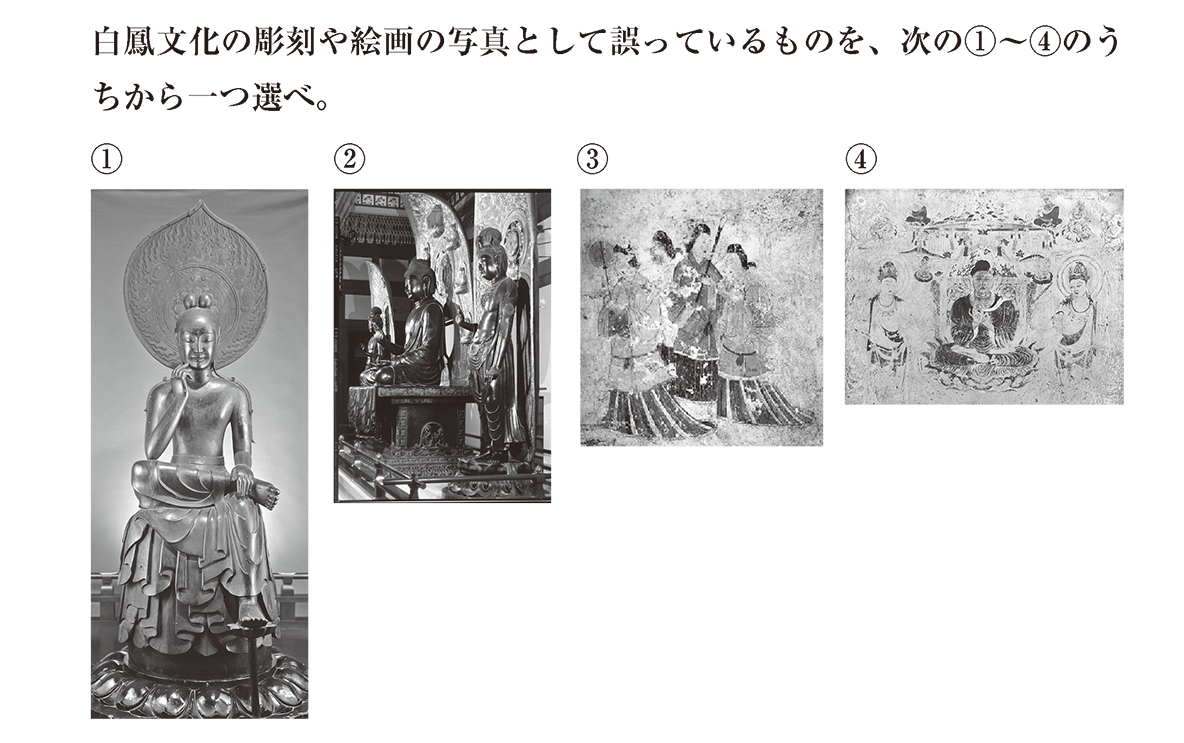 原始・古代文化6 問題3 アイコンなし