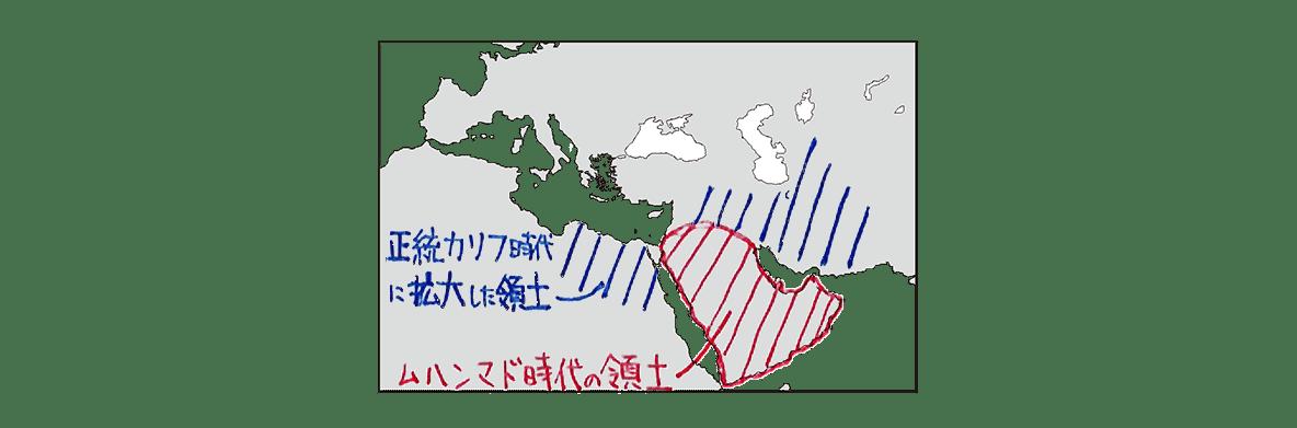 高校世界史 イスラーム世界2 ポ2 正統カリフ時代の地図のみ/書き込みあり