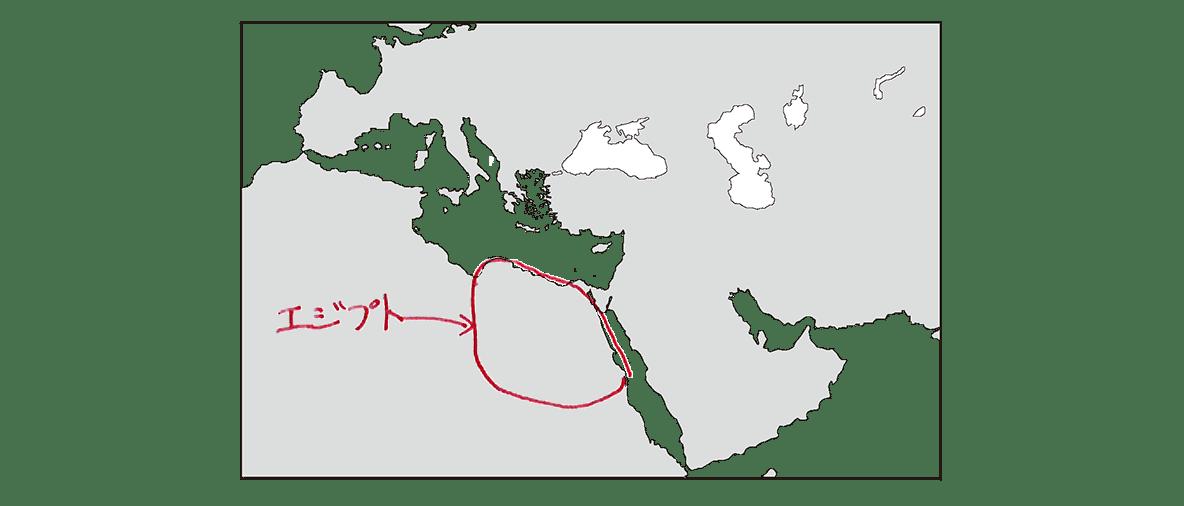 高校世界史 イスラーム世界3 ポ2 地図のみ/書き込みあり