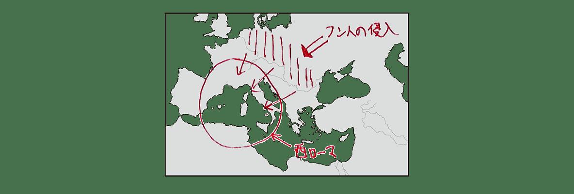 高校世界史 中世ヨーロッパ世界の成立1 ポ2 地図のみ/書き込みアリ