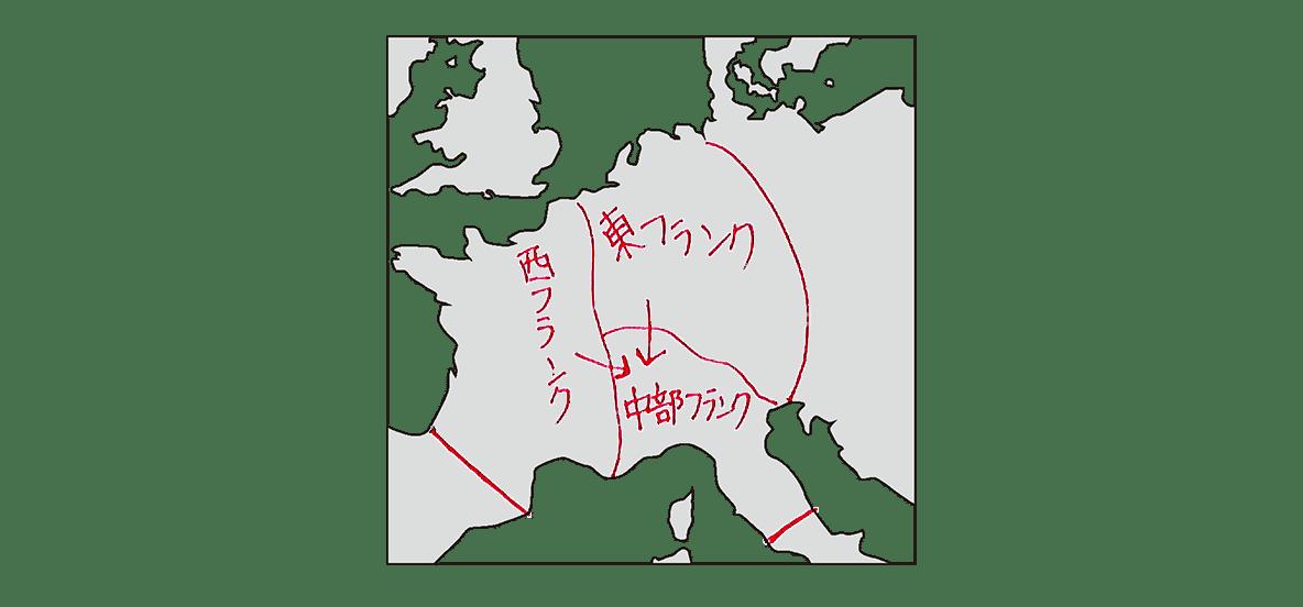 高校世界史 中世ヨーロッパ世界の成立3 ポ1 左側の地図のみ表示/書き込みアリ