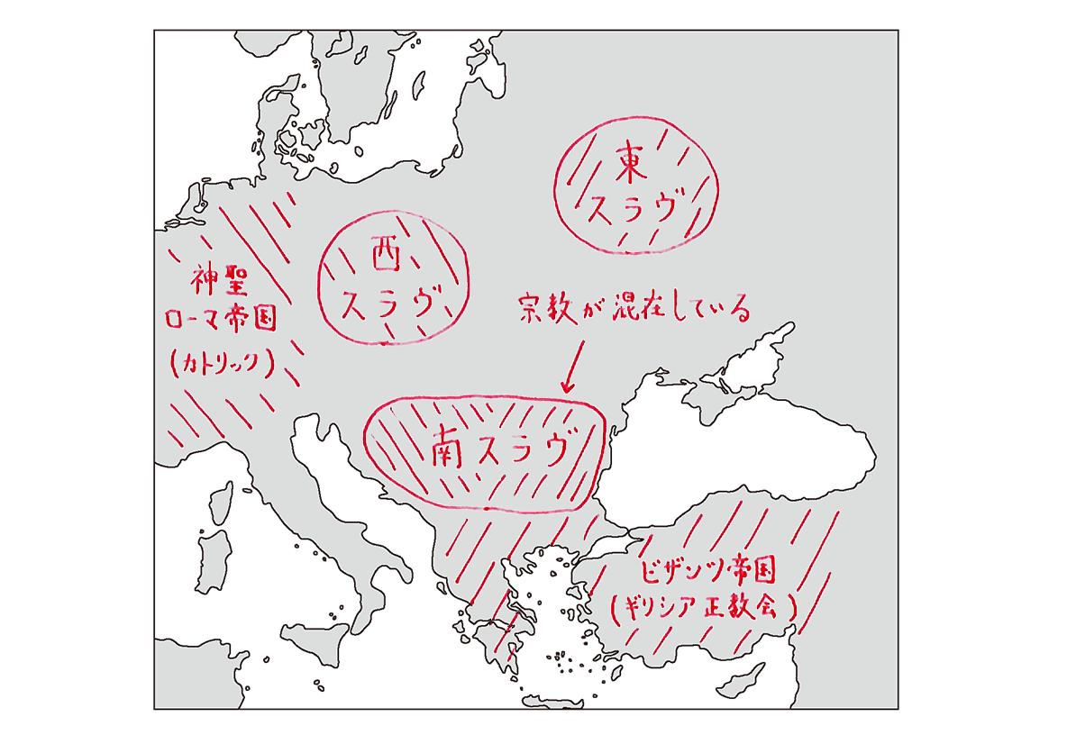 高校世界史 中世ヨーロッパ世界の各国史5 ポ1 地図書き込みアリ