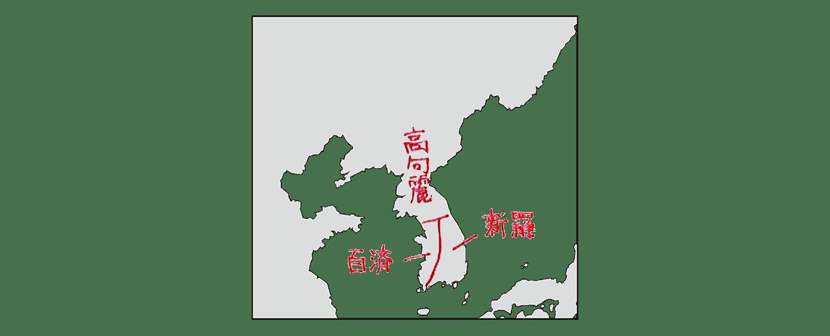 中国周辺地域史3 ポ2の地図のみ/3国の書き込みアリ