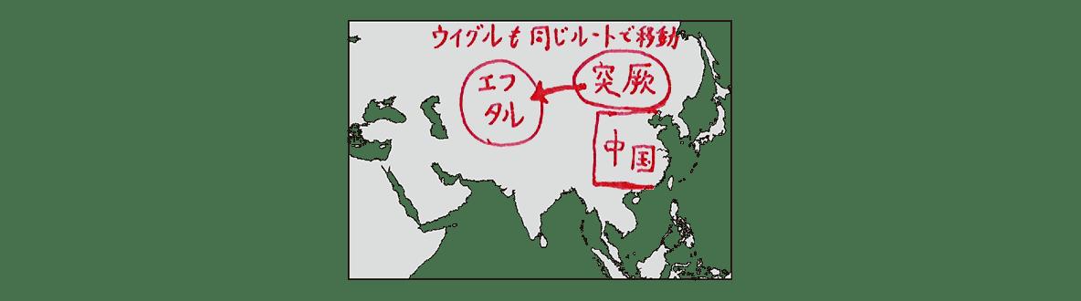 ポイント2の地図のみ、書き込みアリ