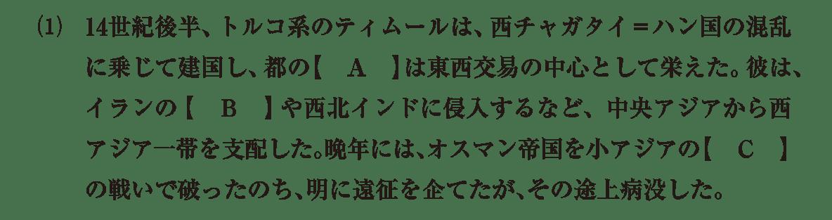 問題1(1)