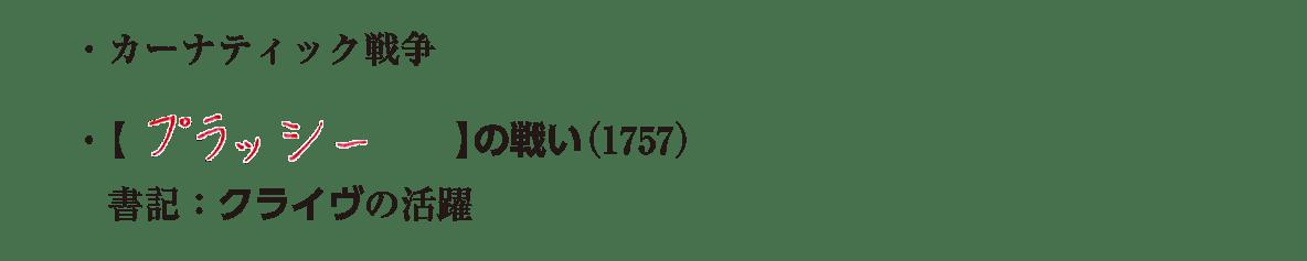 image03の続き3行/カーナティック~最後まで