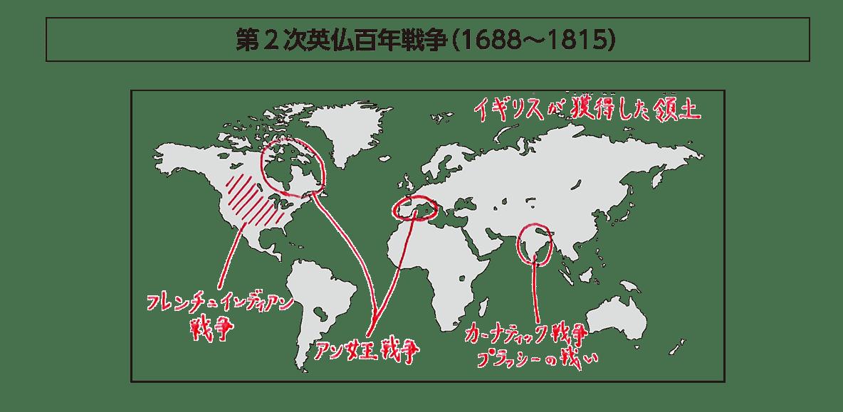 「第2次英仏百年戦争」の見出し+地図書き込みアリ/テキスト不要