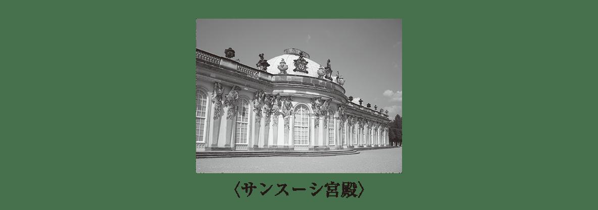 サンスーシ宮殿の画像+キャプションのみ
