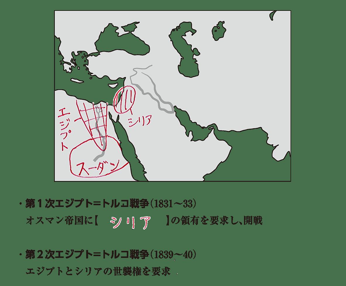 地図+image02の続き4行/第1次~世襲権を要求/見開き右下部分