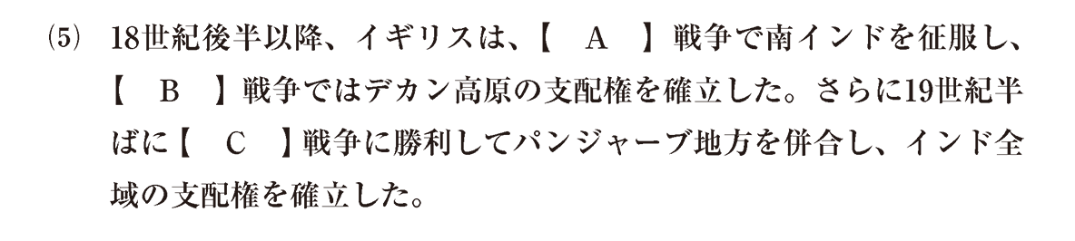問題1(5)
