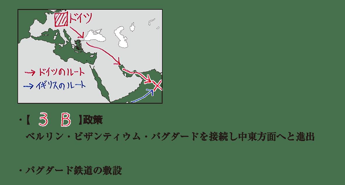 地図+image04の続きラスト3行/3B~