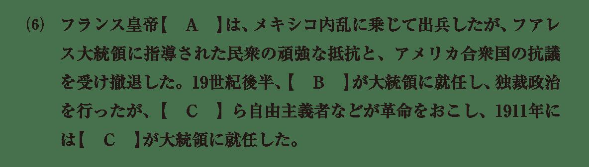 問題1(6)