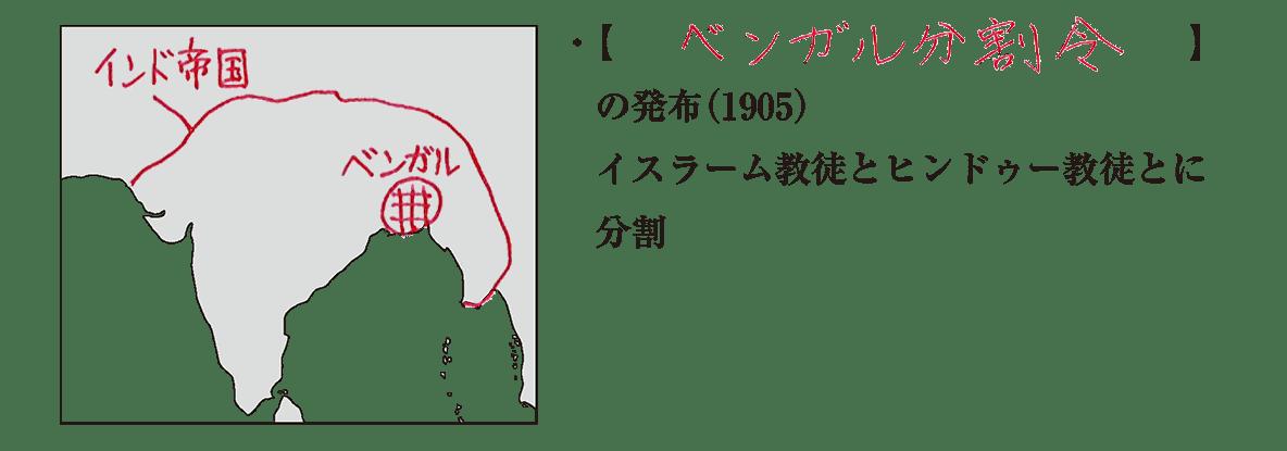 地図+テキスト4行/ベンガル~分割/見出し不要