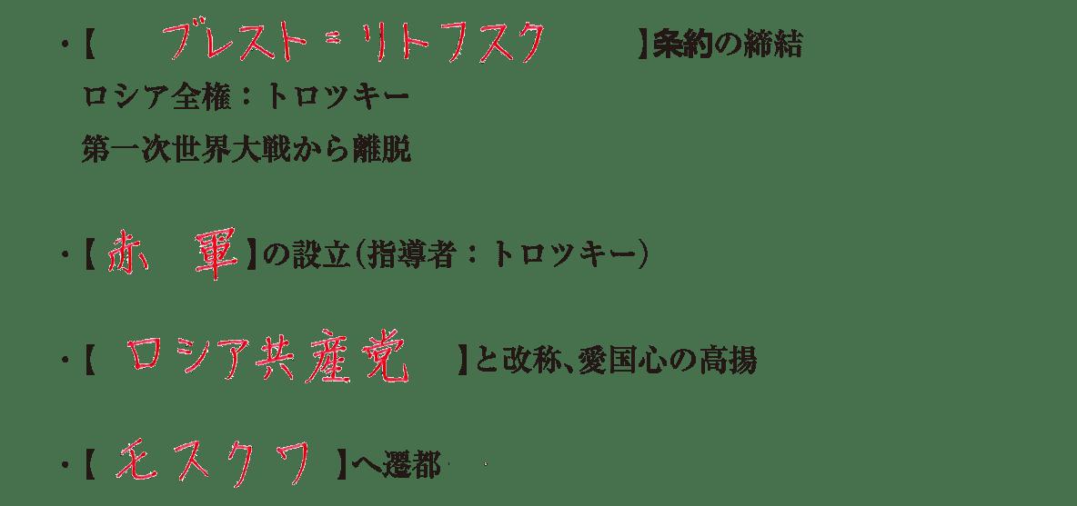 02の続き全部/ブレスト=~