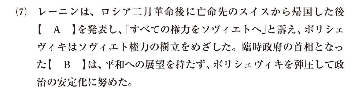 問題1(7)