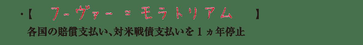 04続きラスト2行
