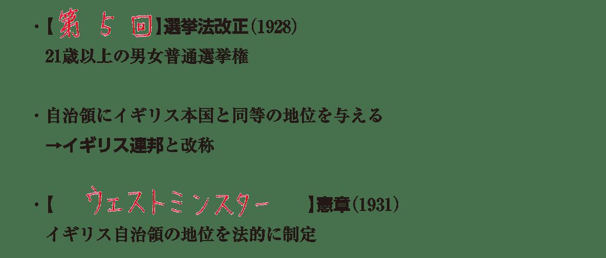 03続きラスト6行/第5回~