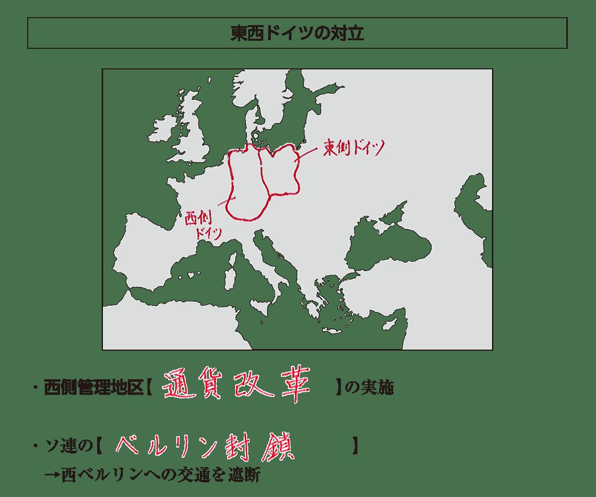 見出し+地図+テキスト3行/西側管理地区~交通を遮断