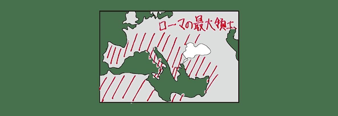 高校世界史 ローマ世界3 ポイント1後半の地図のみ表示/書き込みアリ