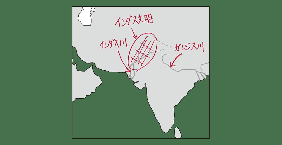 高校世界史 インドの古典文明1 ポイント1 インド地図 書き込みあり