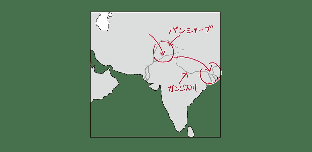 高校世界史 インドの古典文明1 ポイント2/インド地図のみ/書き込みあり