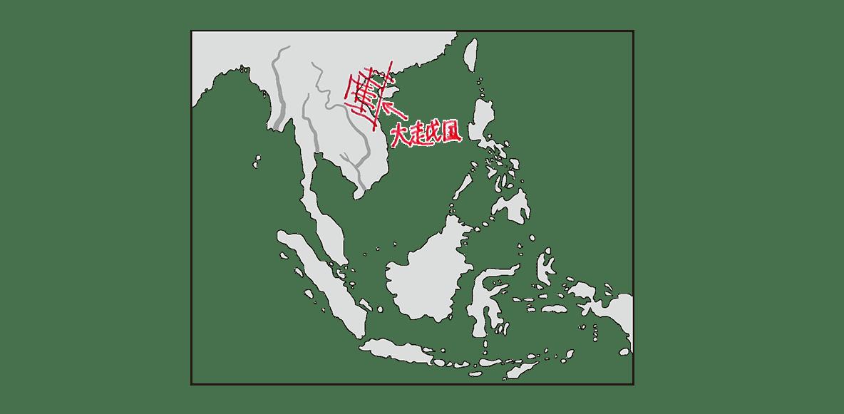 高校世界史 東南アジア前近代史2 ポイント3/地図のみ/書き込みあり
