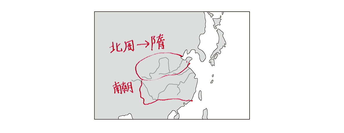 高校世界史 東アジア文明圏の形成1 ポ1中国地図 書き込みあり