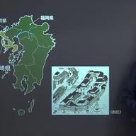 九州地方の問題