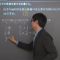 文字式の計算の問題