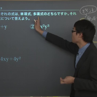 単項式と多項式の計算の問題