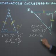 平行線と面積の問題
