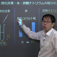 化学変化と質量、温度の問題
