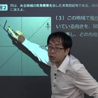 日本の季節と天気の問題